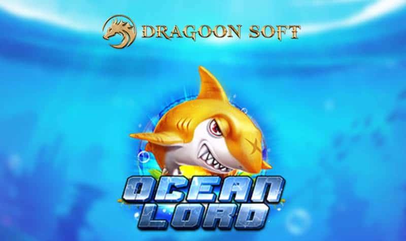 review เกมยิงปลาจ้าวสมุทร
