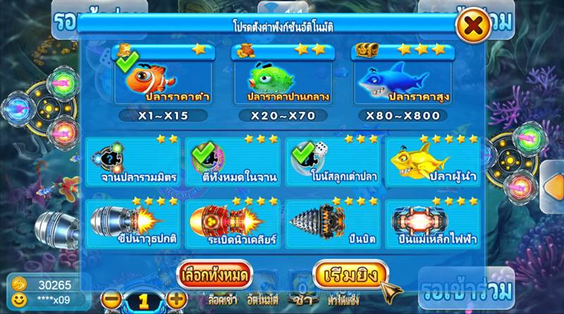 how to play fish slot