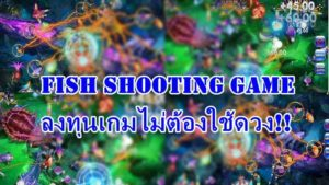 Fish Shooting Game slot