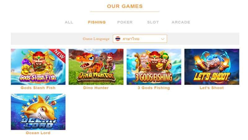 Fish Shooting Game website