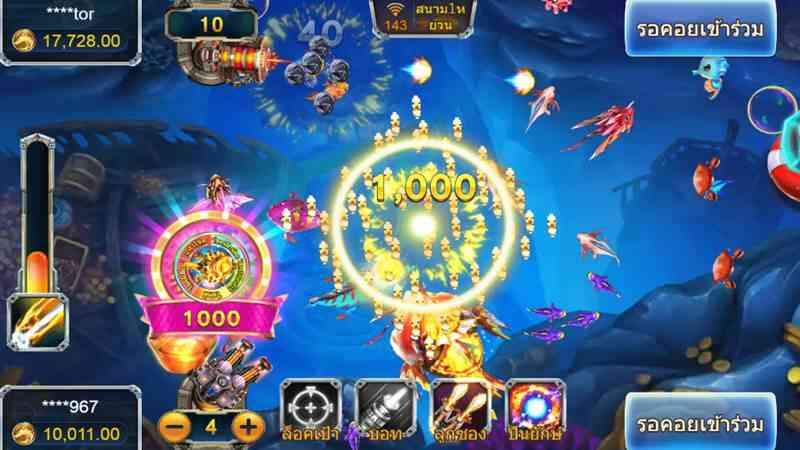 Fish Shooting Game mobile